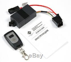 Mercedes Sprinter Automatic Power Electric Sliding Side Cable Door opener TROC